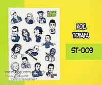 """Стикеры, дизайн """"ST-009"""" (16 наклеек)"""
