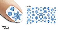 Слайдер дизайн (водная наклейка) для ногтей SD-140