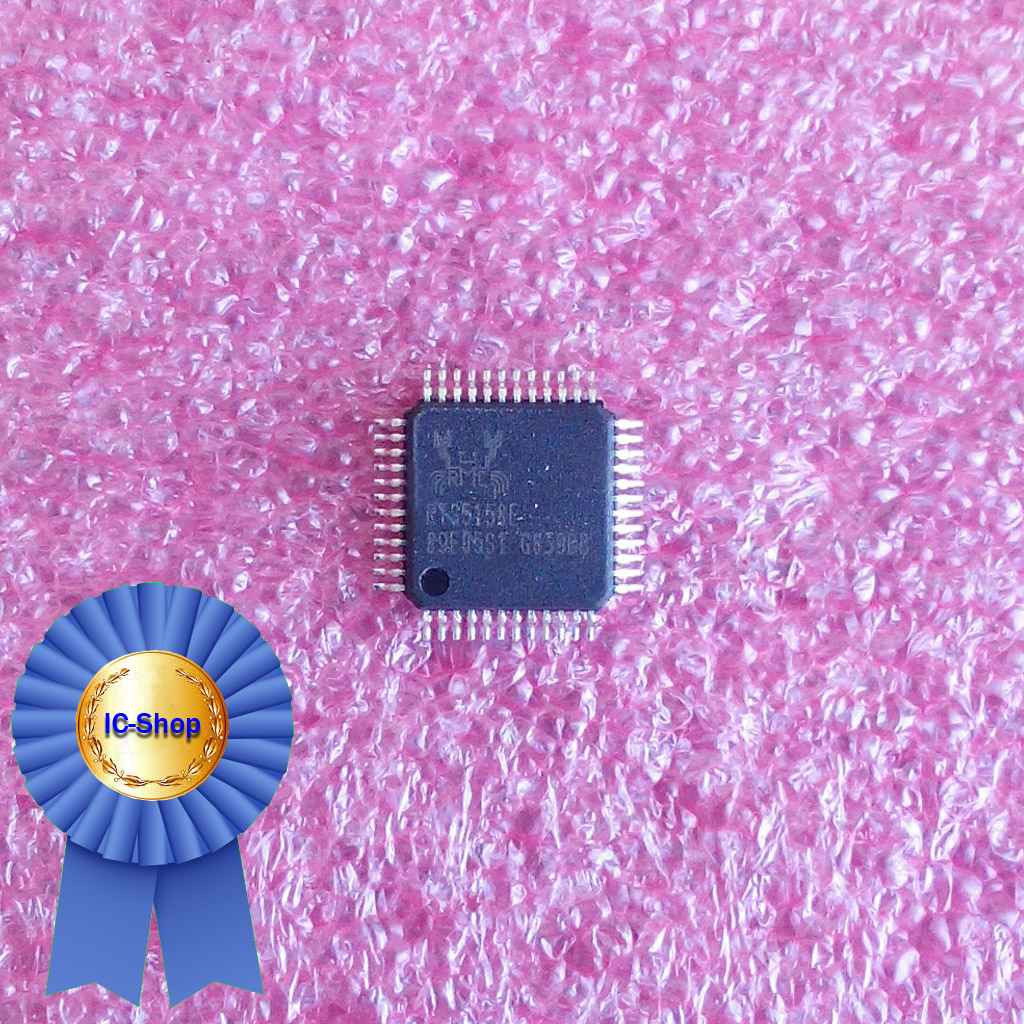 Мікросхема RTS5158E