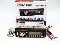 Автомагнитола Pioneer 572 Usb+Sd+Fm+Aux+ пульт, фото 1