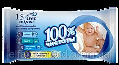 Влажные салфетки 100 % чистоты Ромашка, 15 шт