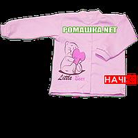 Детская кофточка р. 74 с начесом  демисезонная ткань ФУТЕР 100% хлопок ТМ Алекс 3222 Розовый1