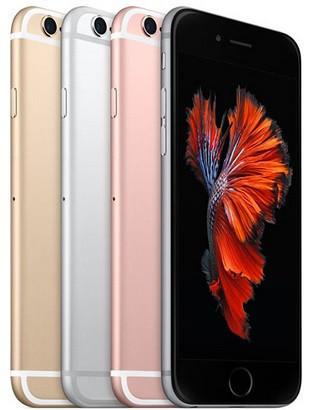 Защитное стекло для Apple iPhone 6 6S 4.7 / 6 6s Plus