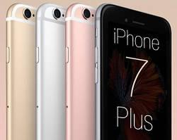 Защитное стекло для Apple iPhone 7 / 7 Plus