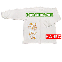 Детская кофточка р. 74 с начесом  демисезонная ткань ФУТЕР 100% хлопок ТМ Алекс 3222 Бежевый1