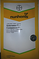 Семена томата Солероссо F1 (Nunhems) 1000 семян - ультра-ранний (90-95 дн), красный, детерминантный, круглый