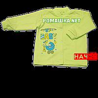 Детская кофточка р. 74 с начесом  демисезонная ткань ФУТЕР 100% хлопок ТМ Алекс 3222 Зеленый1