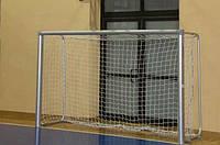 Ворота футбольные алюминиевые Inter Atletika 9438BT