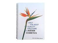 Книга записи клиентов салонов красоты