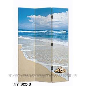 Ширма NY-1085-3 120×180×2,5