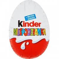 Киндер-сюрприз Kinder Niespodzianka 20г Польша