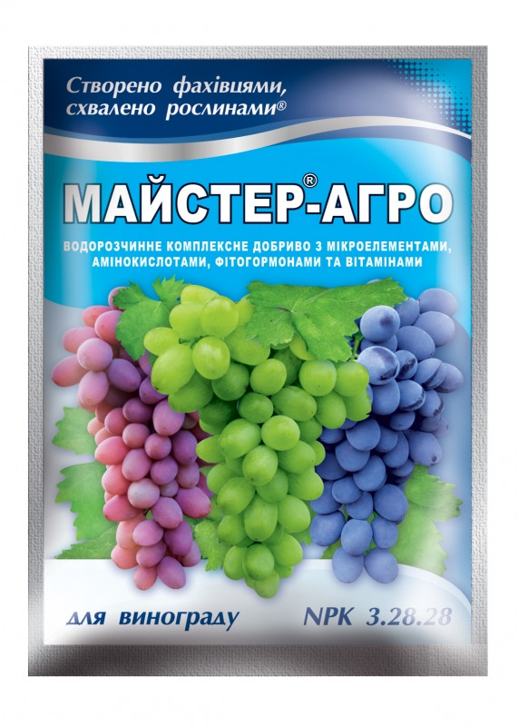 Удобрение для винограда Мастер-Агро 25г