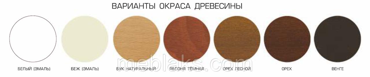 """Деревянный стол """"Премьер"""" , фото 2"""