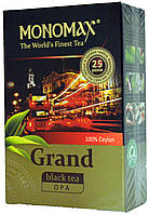 Чай черный Мономах Grand 70г