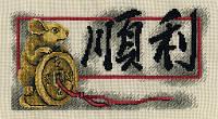 """Набор для вышивки крестом """"Panna"""" Благословение Процветание И-1568"""