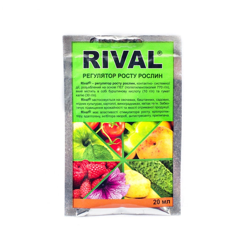 Удобрение RIVAL 100 мл