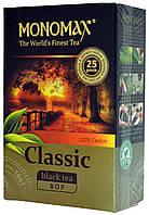 Чай черный Мономах Classic BOP 90г.