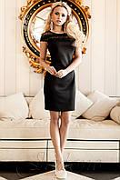 Женское черное платье с шикарным дорогим кружевом Конри  Jadone  42-50  размеры