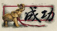 """Набор для вышивки крестом """"Panna"""" Благословение Успех И-1569"""
