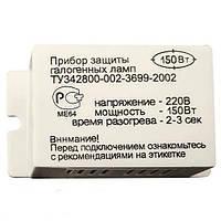 Блок защиты для галогенных ламп Feron PRO11 150W  521