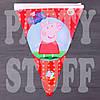 Гирлянда из флажков Свинка Пеппа, 214 см