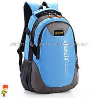 Спортивный рюкзак 30 L