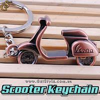 "Брелок мотороллер - ""Scooter Keychain"" + подарочная упаковка!, фото 1"