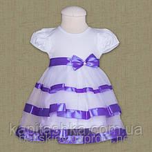 """Платье """"Маленькая Леди"""" кор. рукав Фиолетовый р. 56-86"""