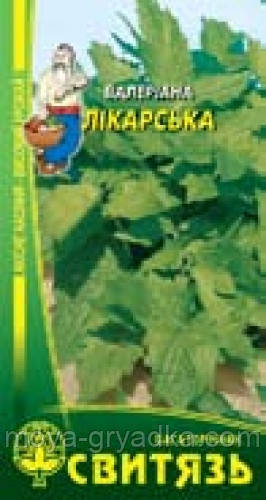 Валерiана лiкарська 0,3гСВ