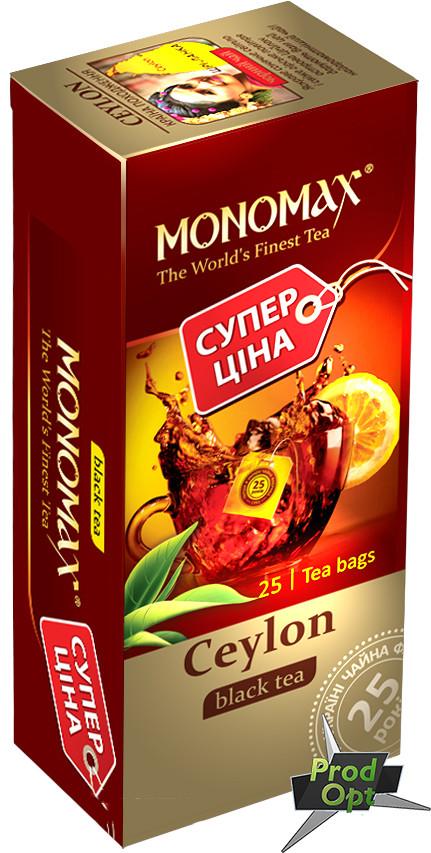 Чай чорний Цейлон 25 пакетів