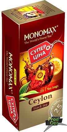 Чай чорний Цейлон 25 пакетів, фото 2