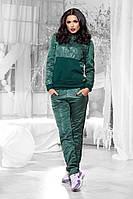 Теплый зеленый спортивный костюм с начесом, стеганная плащевка. Арт-9270/57