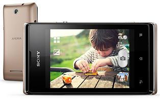 Защитное стекло для Sony Xperia E С1605 / E1 D2005 / E3 D2212 / E4 E2115 / E5 F3311