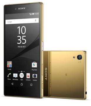 Защитное стекло для Sony Xperia Z5 / Z5 Premium / Z5 compact