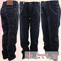 Тёплые джинсы с флисом для мальчика от 8 до 13 лет (4894)
