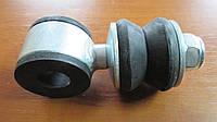 """Hans Price"" Стойка (тяга) переднего стабилизатора Chery Amulet / Чери Амулет."