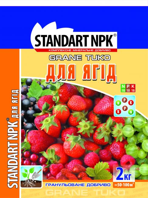 Удобрение комплексно-минеральное для ягодных культур 2кг