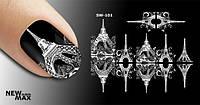 Слайдер дизайн (водная наклейка) для ногтей SW-101