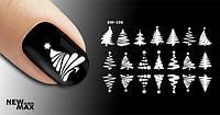 Слайдер дизайн (водная наклейка) для ногтей SW-106
