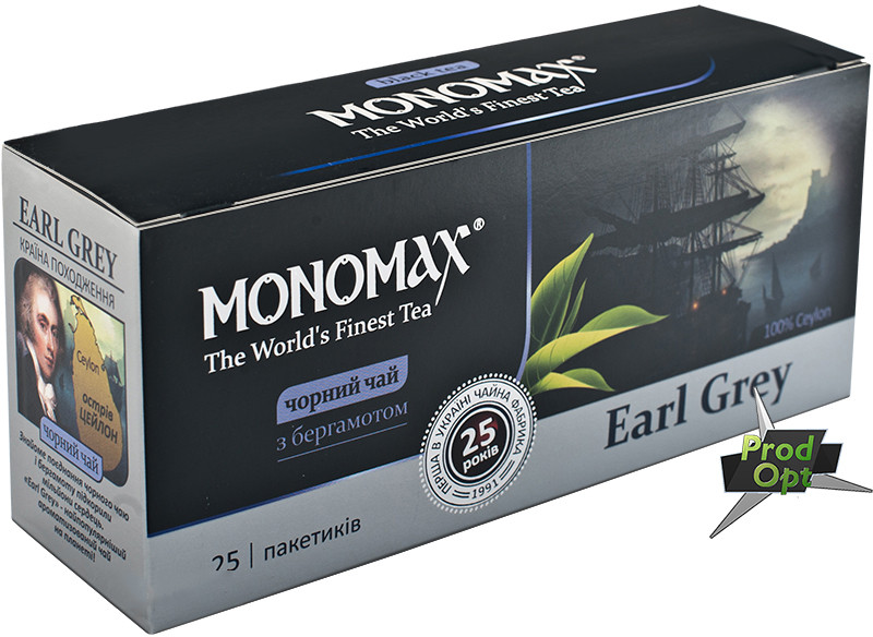 Чай чорний Мономах Earl Grey 25 пакетів