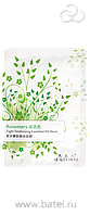 YUSONG. Маска для лица косметическая тканевая смягчающая с эфирным маслом розмарина