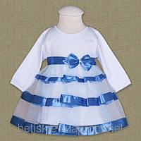 """Платье """"Маленькая Леди"""" Голубой р. 56-86"""
