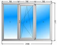 Металлопластиковое трехстворчатое окно WDS R500 2100x1400, 2 стекла с энергией, отлив, подоконник