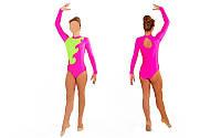 Купальник гимнастический для выступлений детский размер   122-152см