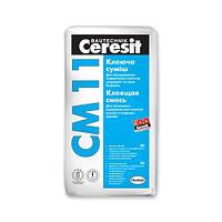 Клей для плитки Ceresit CM 11 Одесса