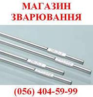 Пруток присадочный алюминиевый ER 4043 Ø 1.6 мм (5 кг/тубус)
