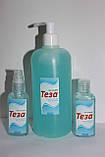 Гель антибактериальный спиртовой, 70 мл, фото 2
