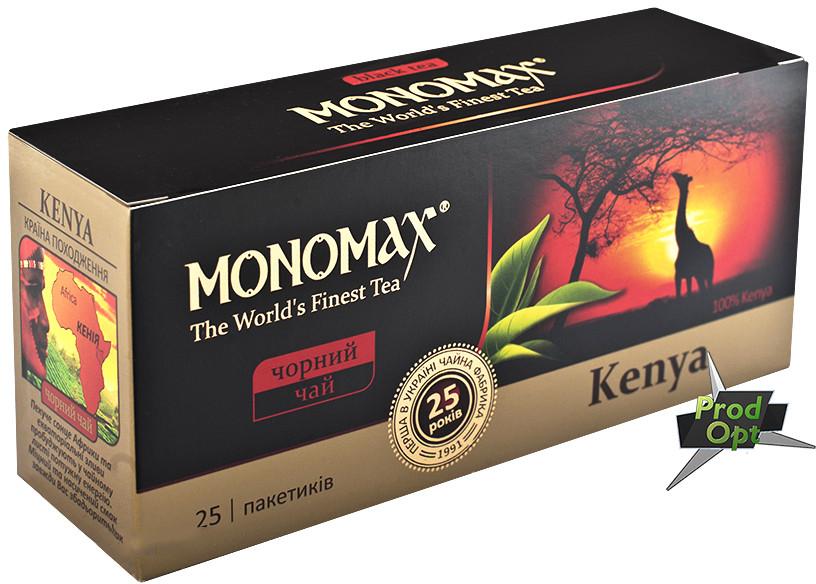Чай чорний Мономах Кенійський 25 пакетів