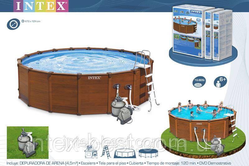 Каркасный бассейн Intex 54972 (478x124 см.)