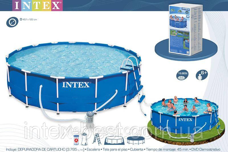 Intex 54946 (28236) - каркасный бассейн metal frame 457x122 см